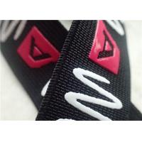 Buy cheap Smooth Feel Shiny Surface Jacquard Elastic Band With Screen Printing Silicon Logo product