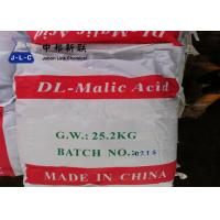 Buy cheap Food Grade Functional Additive White Crystalline Powder DL-Malic Acid 6915-15-7 product