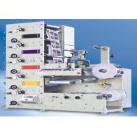 Buy cheap 6 Color Paper Cup Flexo Printing Machine With UV Absorber 60m/Min product
