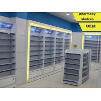 Buy cheap Light Duty Single Side Retail Pharmacy Shelving Units Elegant Design product