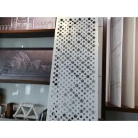 Quality More design punched aluminum single panel for sale