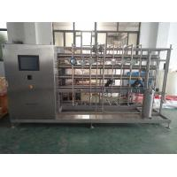 Buy cheap Durable UPVC Reverse Osmosis Water Machine , ISO / CE Certificated RO Filtration Plant product