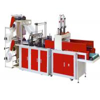 China 4 Line Computer Control Automatic Bag Making Machine For Making Polythene Bags Sealing Cold Cutting on sale