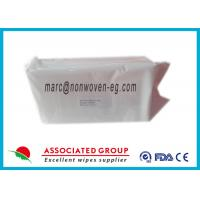 China Medical Antibacterial Hand Wipes / Preservative Free Baby Wipes on sale