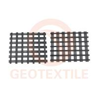 China Anti - Age PVC Coating Polyester Geogrid Warp Knitted For Road Construction on sale