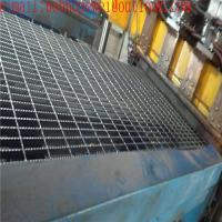 Buy cheap types of metal flooring/ stainless steel grates brisbane/perforated bar/cleaning stainless steel grates product