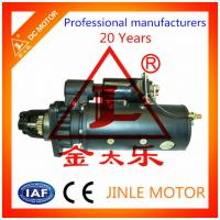 Buy cheap Powerful 12V Car Starter Motor By Wuxi Jinle 50-103 Type IP54 Glass product