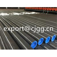 Buy cheap STK500 Black Carbon Steel Pipe Tube JIS G3444 for Construction from Wholesalers