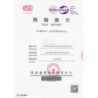 Guangzhou Willstrong  New Material Holding  Co., Ltd Certifications