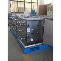 Buy cheap Air Closed Sampling System Stainless Steel Material Sampling Point Pressure Gap product
