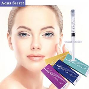 Buy cheap CE approval dermal filler injection Hyaluronic acid dermal filler product