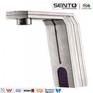 Buy cheap Phoenix sensor faucet basin mixer tap product