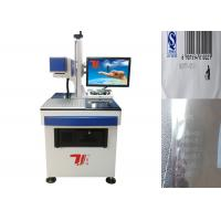 Buy cheap Plastic Bottle Automatic Laser Marking Machine / Co2 Laser Marker product