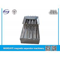 China Good performance 4 Layer Permanent Magnetic Separator For Cabinet on sale