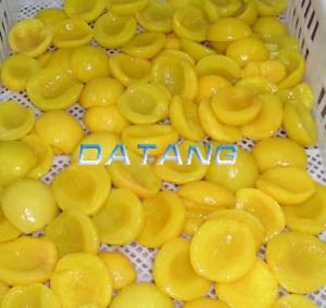 Buy cheap Frozen Yellow Peach product