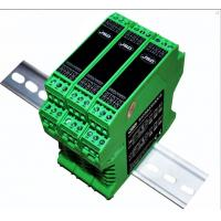 Buy cheap frequency pulse signal to 4-20mA/0-10V analog signal isolation transmitter (F/V from wholesalers