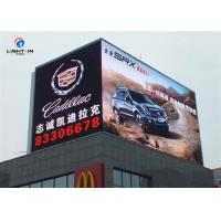 Buy cheap Outdoor SMD LED Display p8 SMD3535 advertising full color led display board product