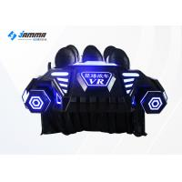 Buy cheap Funny Game Center Virtual Reality Simulator VR Cinema Equipment With Galvanized Steel Frame product