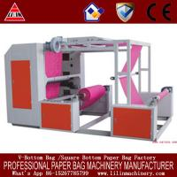 Buy cheap Plastic film 2 color flexographic printing machines with ceramic anilox roller and closed doctor blade system product