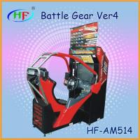 Buy cheap Racing game, arcade game, video game Battle Gear ver4 product