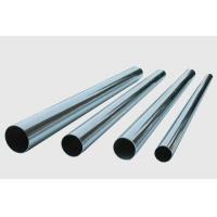 Buy cheap Seamless Stainless Steel Pipe For Food Machinery product