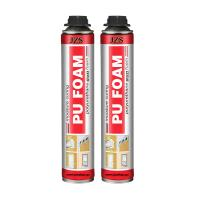 Buy cheap High quality PU FOAM from wholesalers