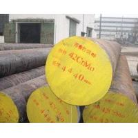 Buy cheap SCM440,42CrMo4,Forging Round Steel Bar product