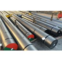 Buy cheap Customized Round Forged Tool Steel Bar 2500mm - 5800mm Length from Wholesalers