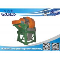 Buy cheap High Gradient Vertical Ring Magnetic Ore Separator 1500mm Swivel Outer Diameter product