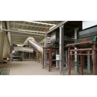Buy cheap Urban solid waste recycling for Power generation product