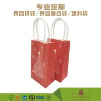 Buy cheap Custom christmas paper gift packaging mini bag with twisted handle wholesale product
