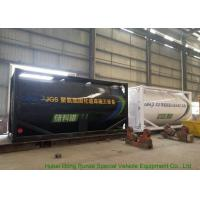 Buy cheap Heating Insulated 20FT Tank Container Stanless Steel For PolyetherPolyol / PMPO product