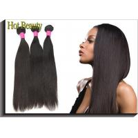 Buy cheap 100% Real 6A Silky Straight Brazilian Remy Human Hair 10 Inch - 30 Inch product
