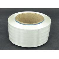 Buy cheap 500D Polyester Industrial Yarn Raw White High Tenacity For Weaving Use product