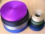 Buy cheap Elastic webbing product
