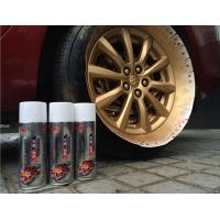 Buy cheap Decorative Car Interior Plasti Dip CansWith Good Insulating Properties product