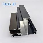 Buy cheap REG Extrude aluminum profiles door profile aluminium product