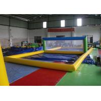 Buy cheap Funny Inflatable Water Toys , Commercial Inflatable Water Sport Toys product