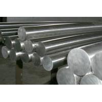 Buy cheap Round Bar Inconel 718 / UNS N07718 / 2.4668 Nickel Based Alloy ASTM B637 product