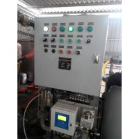 Buy cheap 3th stage filter oily water separator for ship bilge water product