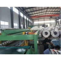 Buy cheap Prime Quality 1060 3003 5052 Aluminum Trim Coil For Trailer And Transformer product
