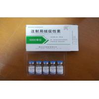 Buy cheap Human Chorionic Gonadotropin Hormone HCG Supplement Improve Exercise Tolerance product