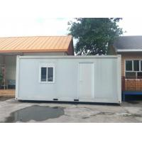 Buy cheap Pre-made container prefabricated house prices homes from wholesalers