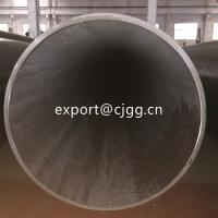 Buy cheap SAE 1518 Q345B Seamless Steel Tubing Think Wall Pipe Plain / Beveled Ends from Wholesalers