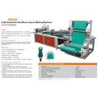 Buy cheap Fully Automatic Non Woven Apron Making Machine product