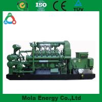 Buy cheap 10KW Free energy biogas generator Sets for Farm product