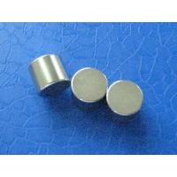 Buy cheap Cylindrical NdFeB Magnets product
