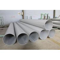 Welded Nickel Alloy Pipe Incoloy 825 / UNS N08825 / 2.4858 Nickel Chromium Iron Alloy
