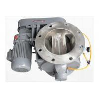 Buy cheap Industrial Anval Rotary Valves / Rotary Unloader Valve Square Discharge Valve product