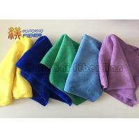 China 400gsm Soft Car Cleaning Microfiber Towels , Antimicrobial Microfiber Cloth on sale